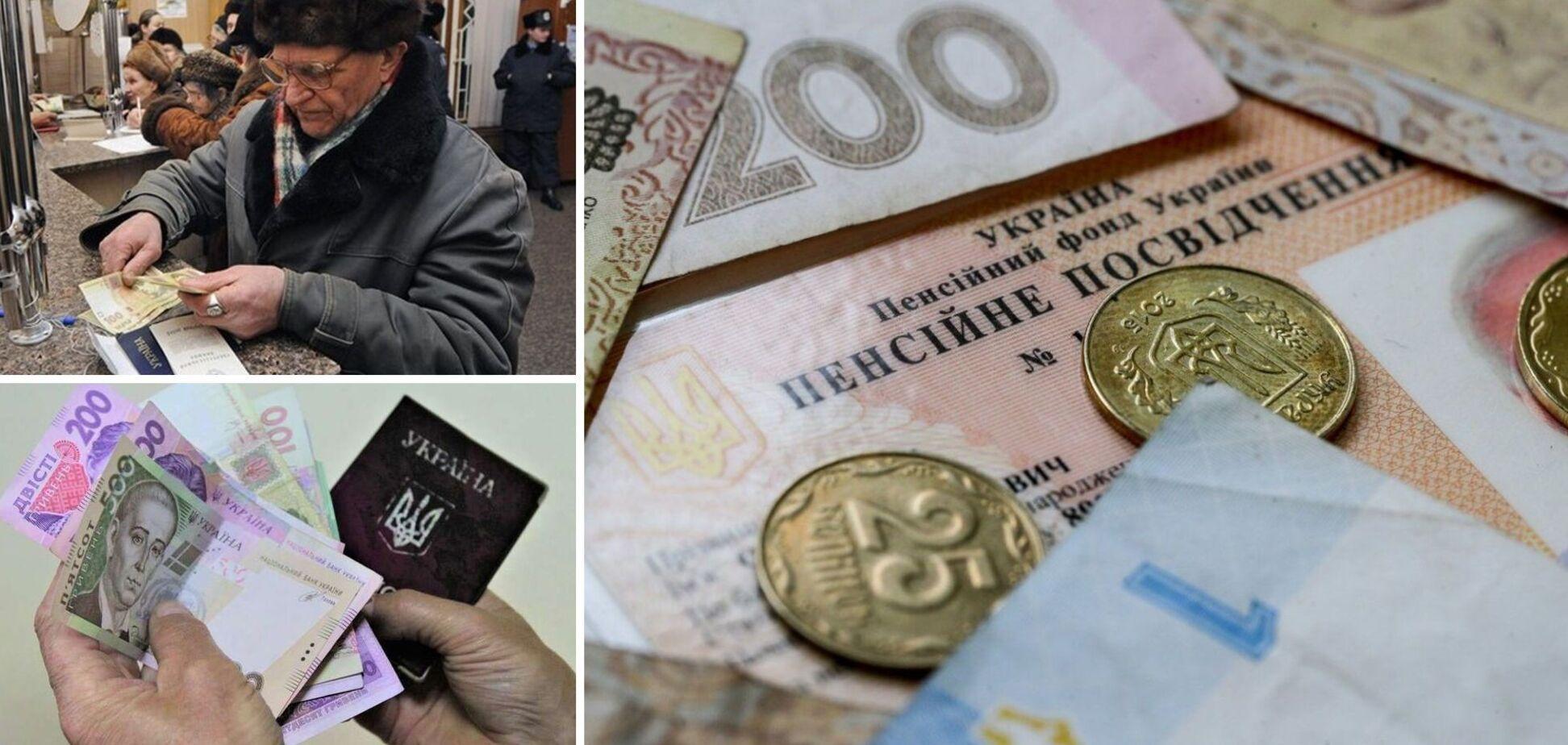 Пенсії в Україні підвищать до кінця року: стало відомо на скільки