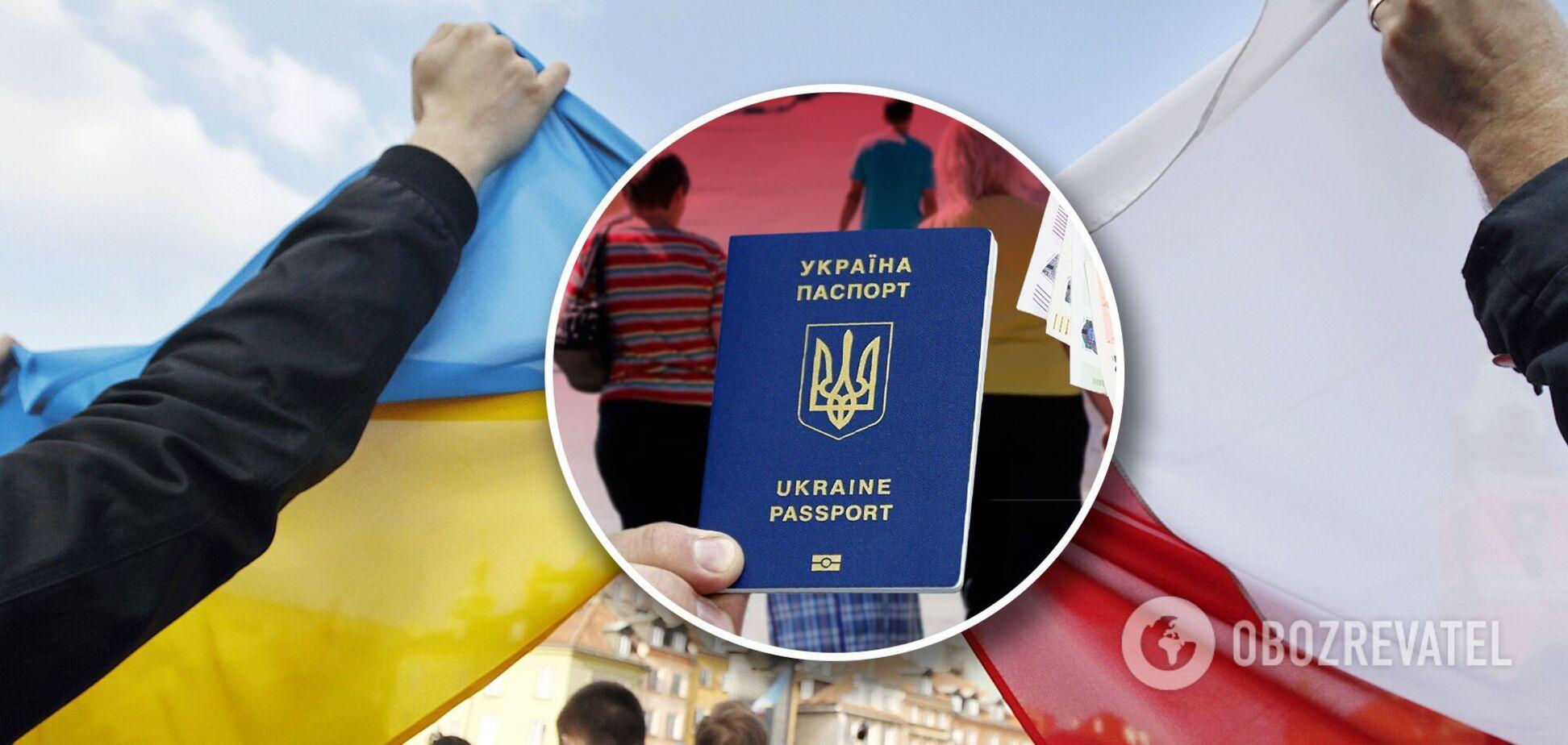 Українські заробітчани в Польщі