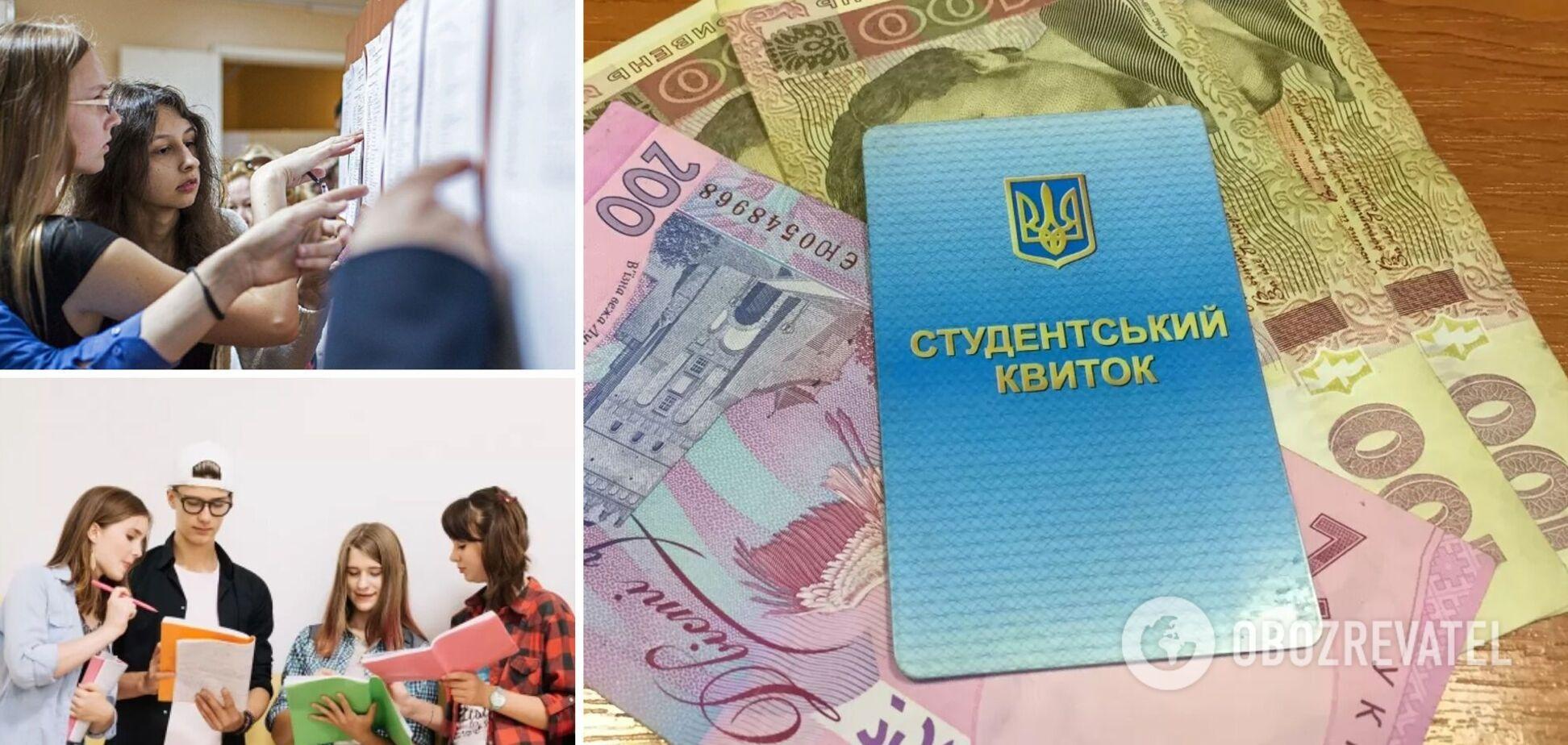 Стипендії в Україні