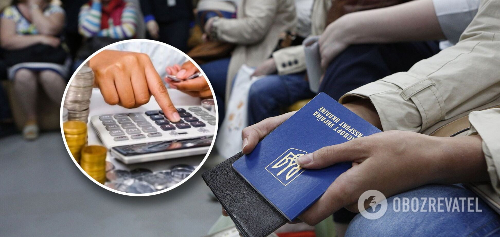 'Трудові' реформи дійшли до допомоги по безробіттю