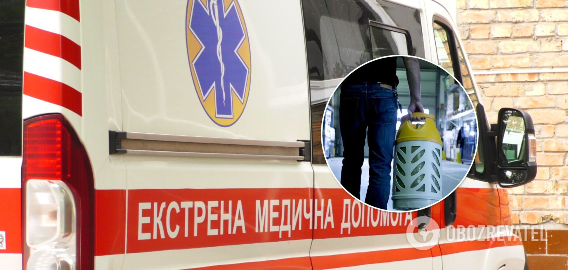Впав замертво: на Дніпропетровщині за дивних обставин помер підліток