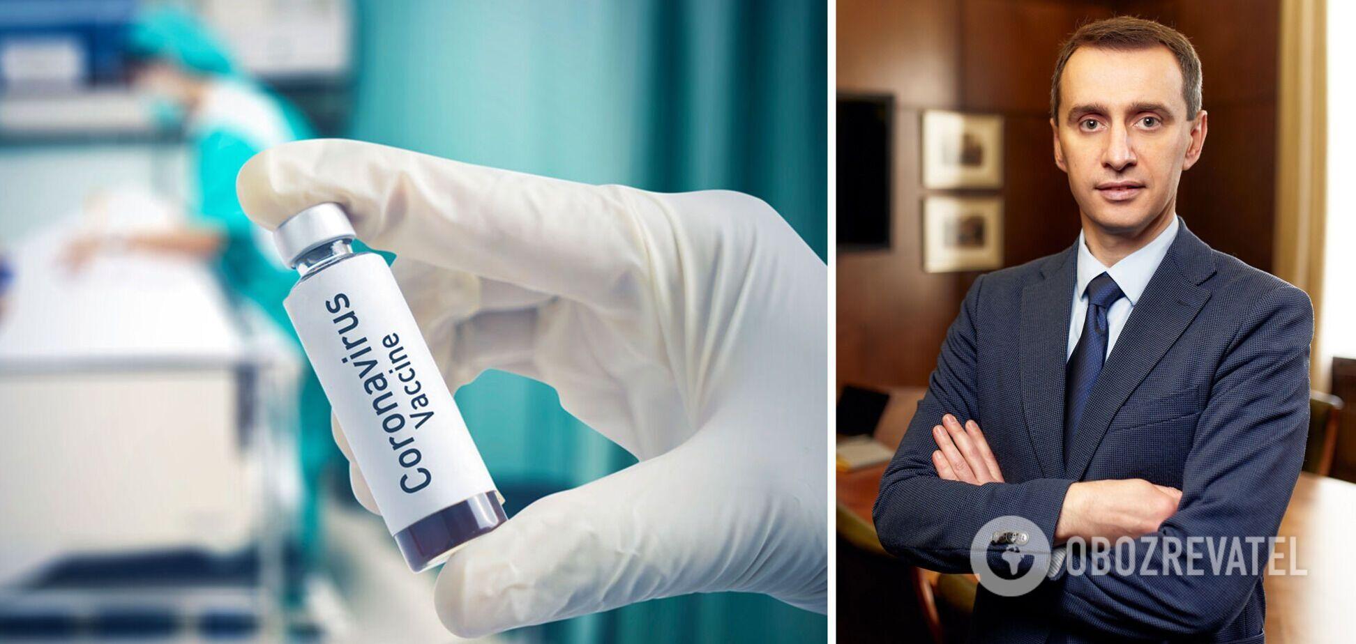 Віктор Ляшко розповів, як будуть контролювати вакцинацію