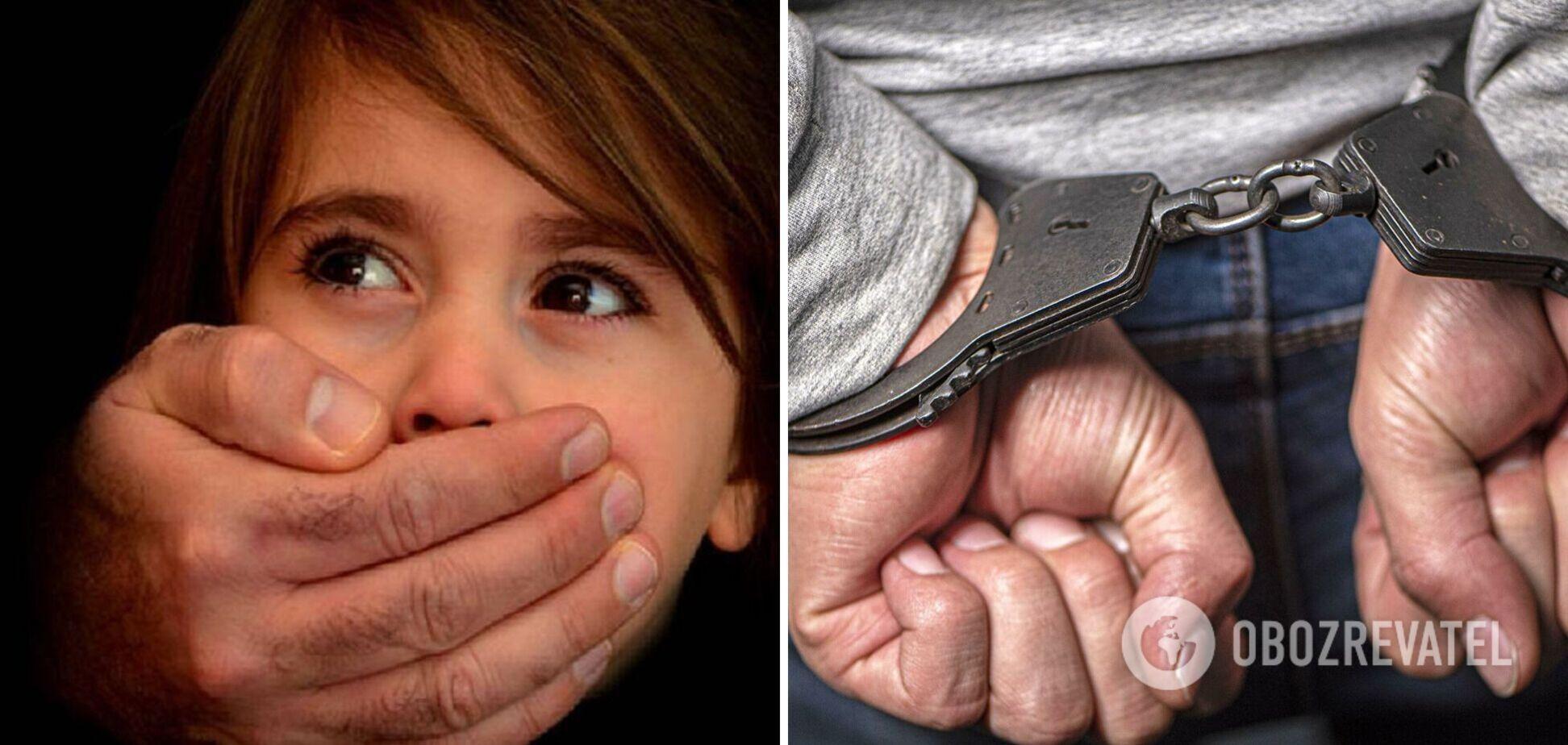 На Херсонщині 12-річну дівчинку зґвалтував співмешканець її бабусі. Відео