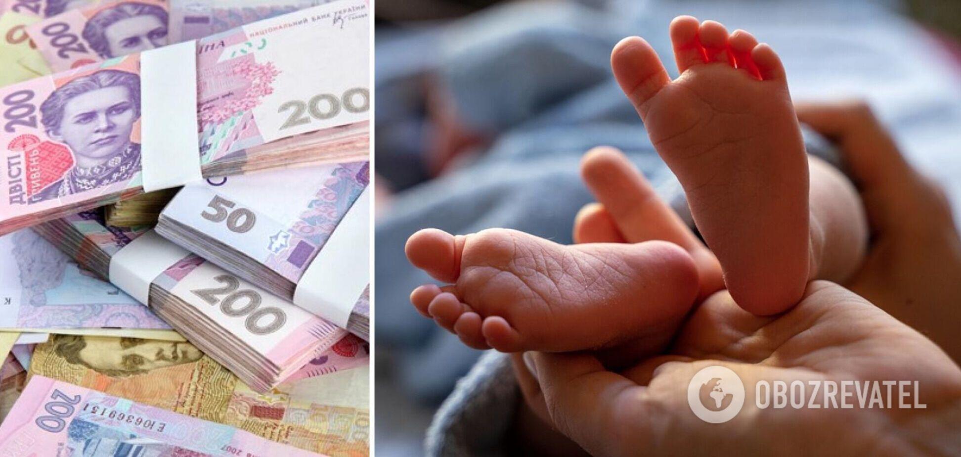 В Україні можуть збільшити допомогу при народженні дитини: нардеп пояснив, за рахунок чого