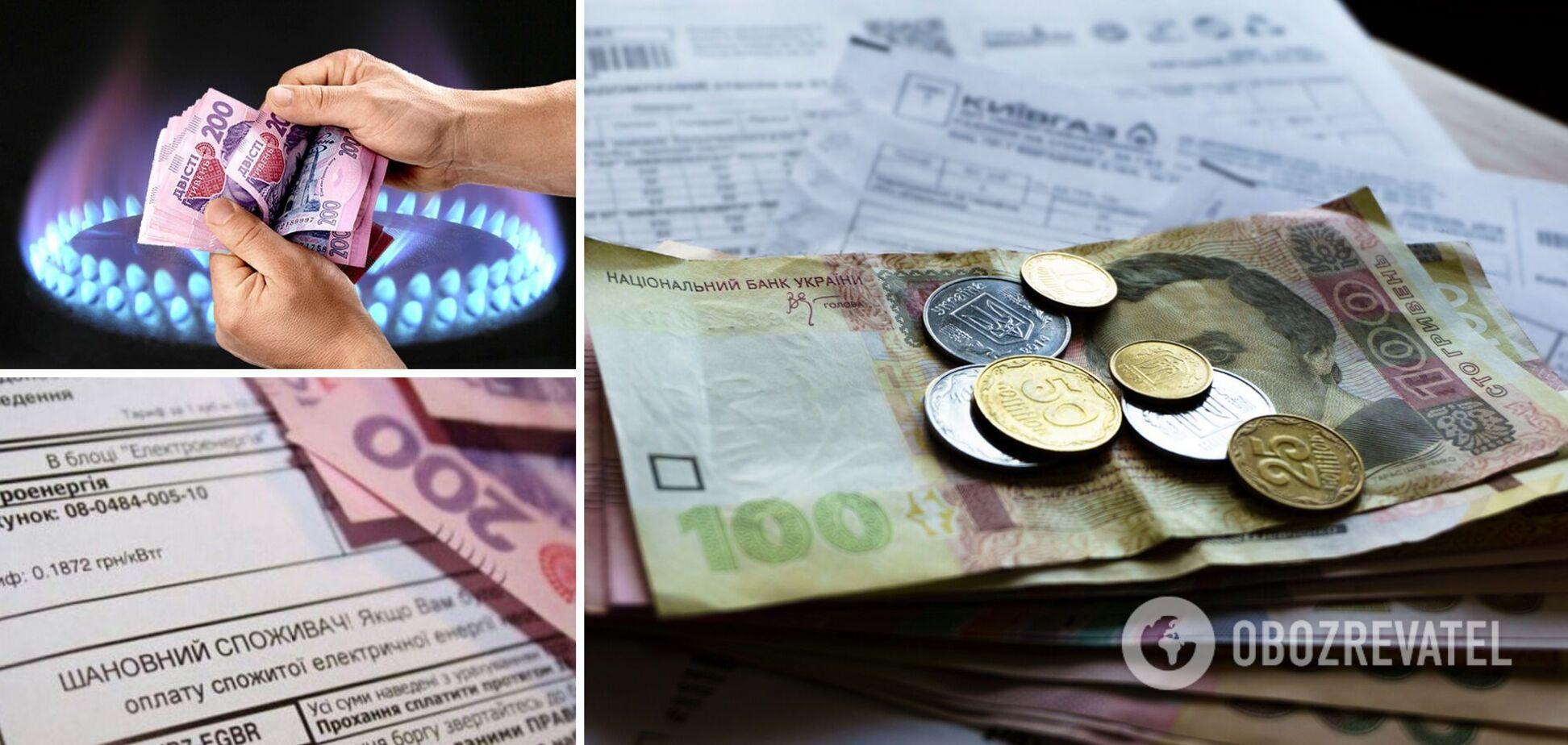 Скільки українці повинні платити за газ