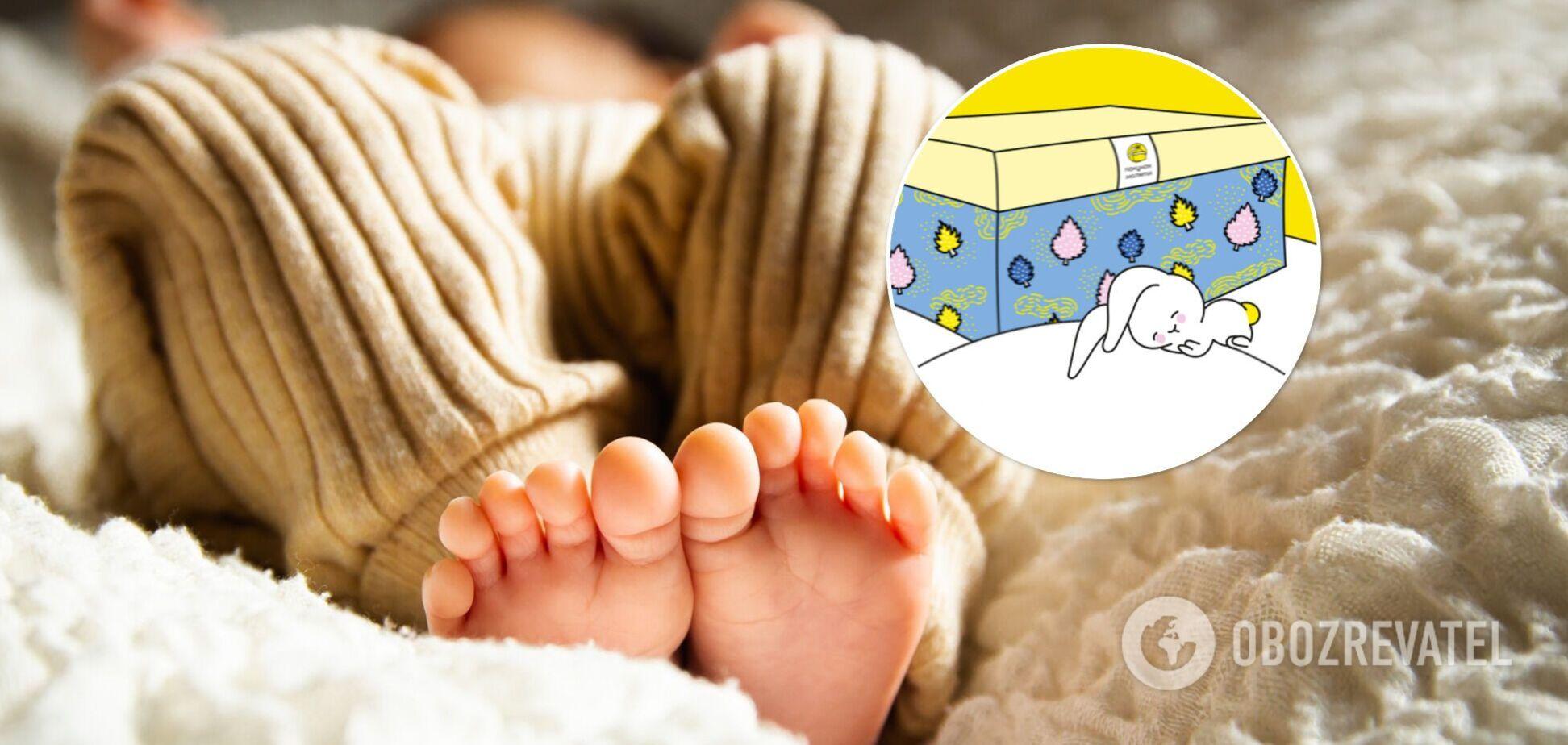 Набір для новонародженого в Україні