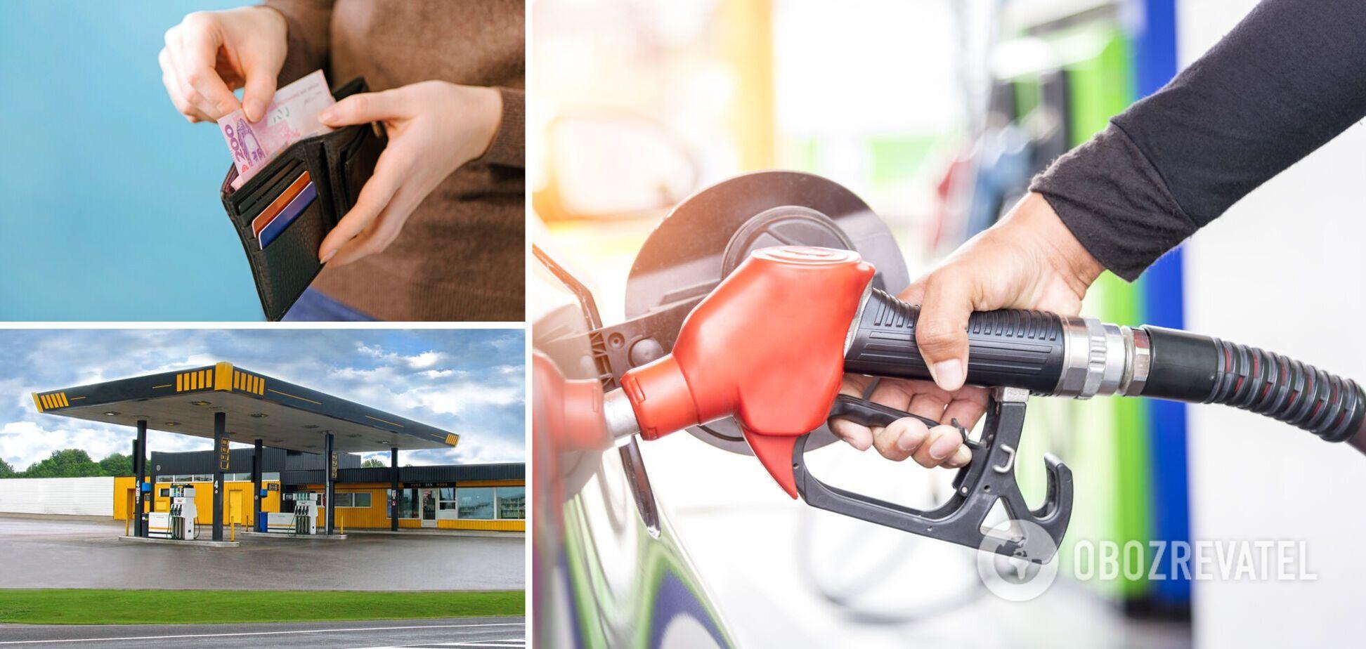 В Україні зміняться ціни на бензин