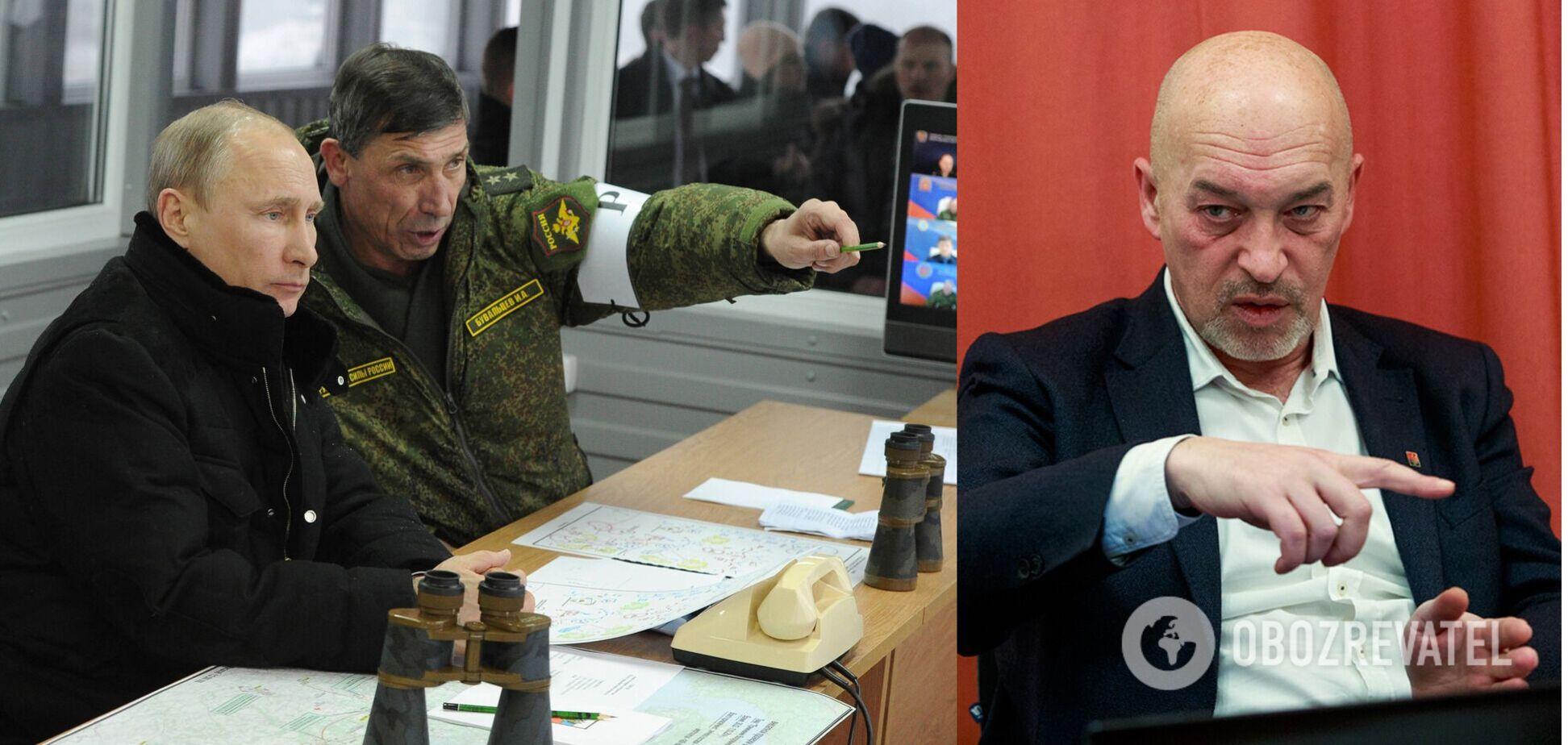 900 млрд рублів для Донбасу – незначна сума, сказав Тука