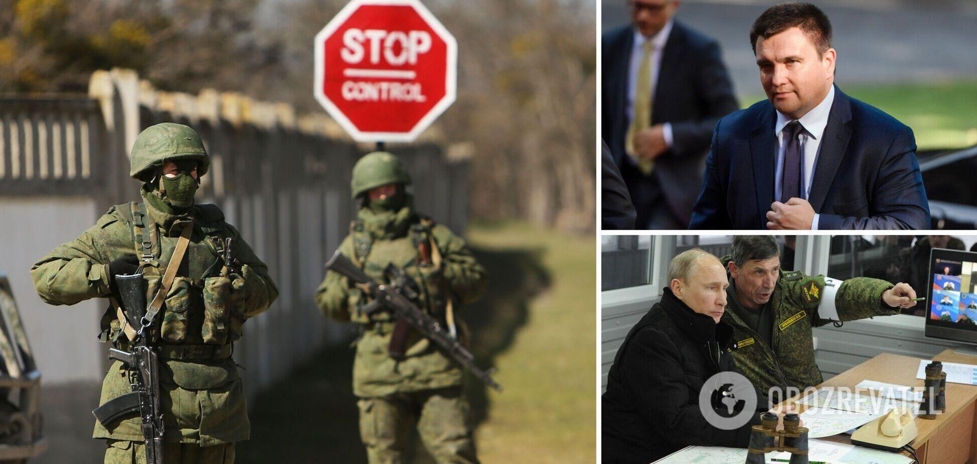 Павло Клімкін назвав головного союзника України